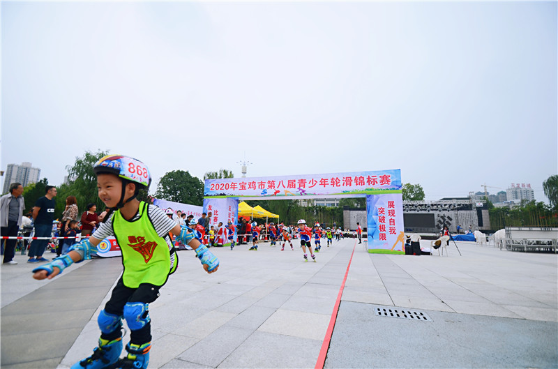 2020年宝鸡市第八届轮滑锦标赛鸣笛开赛